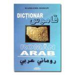 Dictionar roman-arab