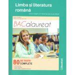 Limba si literatura Romana bacalaureat