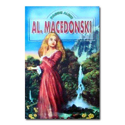 Pagini alese. Alexandru Macedonski-Regis