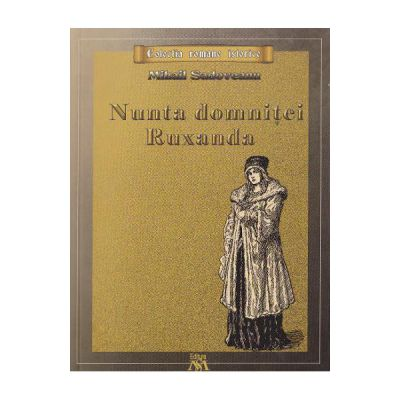 Nunta domnitei Ruxandra